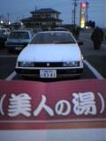 040201_yu-130.jpg