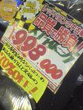 X1-price.jpg