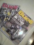 buell-magazine.jpg