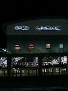20051213-PA0_0003.JPG