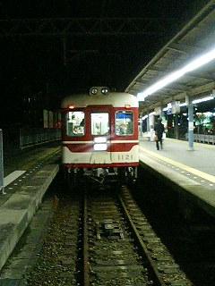 20051213-PA0_0004.JPG
