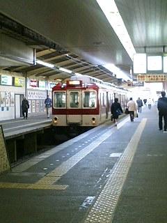 20051213-PA0_0005.JPG