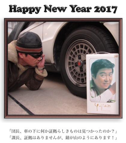 2017 のコピー